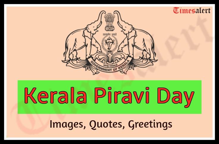 Piravi Day