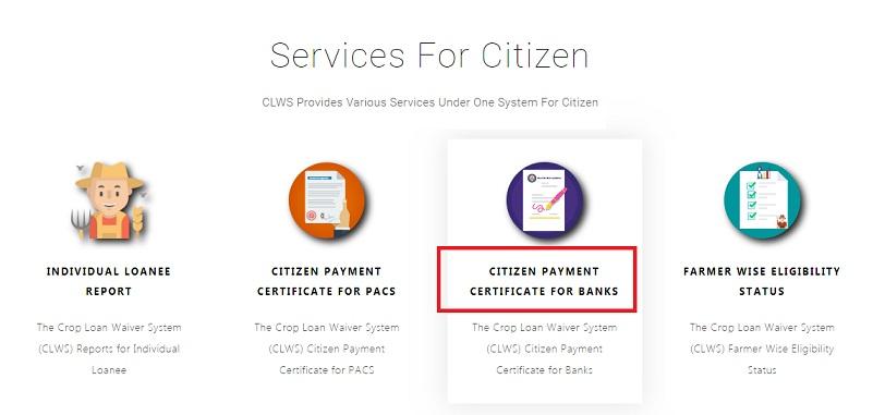 Runa Mukta Yojana Citizen Bank