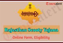 Rajasthan Scooty Yojana