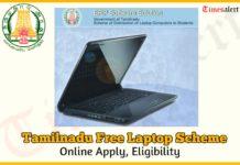 Tamilnadu Free Laptop Distribution