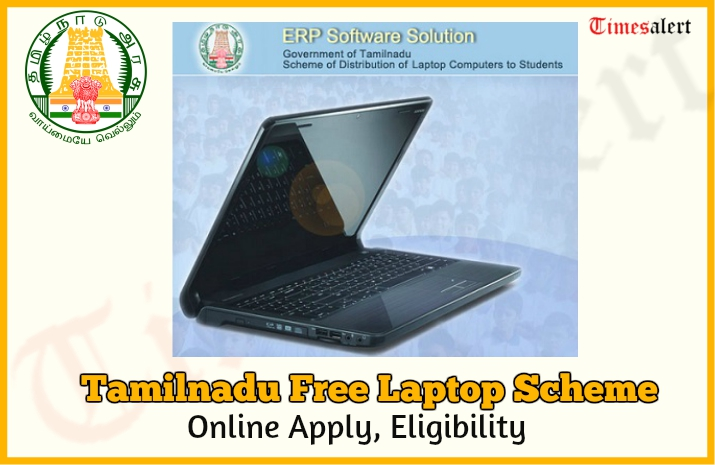 Tamilnadu Free Laptop Distribution