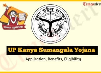 UP Kanya Yojana