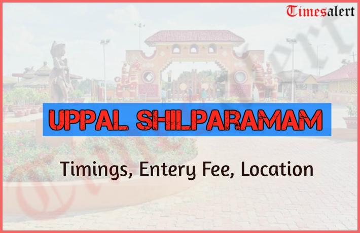 Uppal Shilparamam
