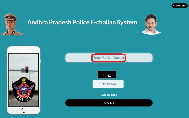 AP e-Challan Pay Online