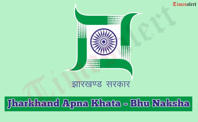 Jharkhand Apna Khata
