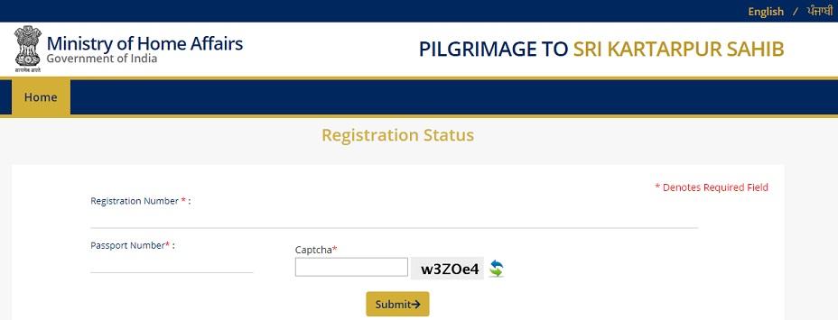 Kartarpur Corridor Registration Status