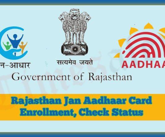 Rajasthan Jan Aadhaar Card