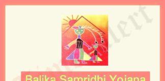 Balika Samridhi Yojana