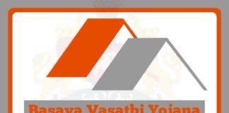 Basava Vasathi Scheme