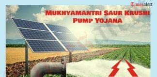 Mukhyamantri Saur Krushi Pump Yojana