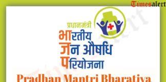 Pradhan Mantri Bharatiya JanAushadhi PariYojana