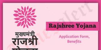 Rajshree Yojana