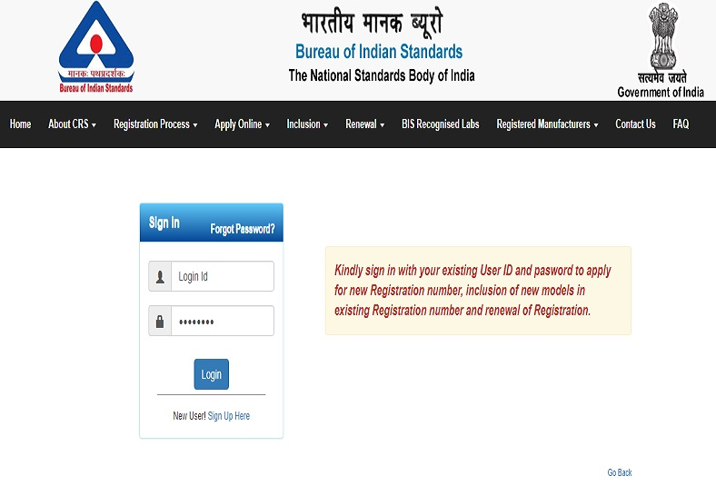 ISI Registration Login