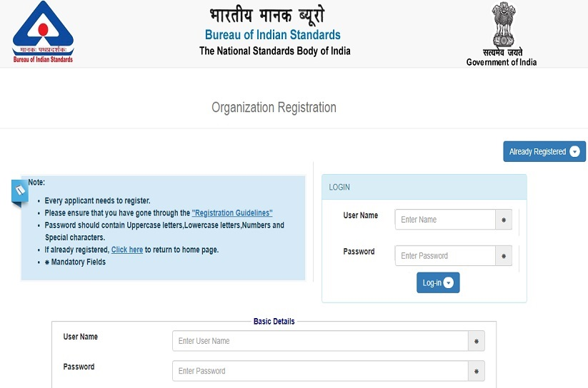 ISI Registration Signup