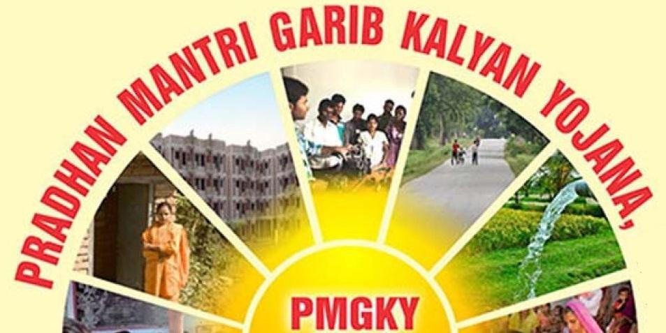 Pradhan Mantri Garib Kalyan Yojana Status
