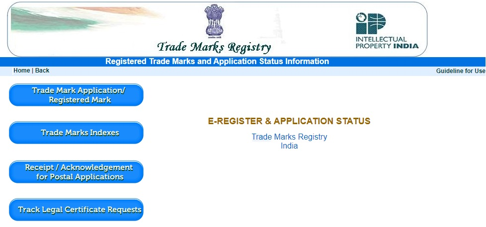 TM Application Form
