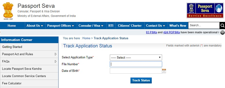 Track Passport Application Status