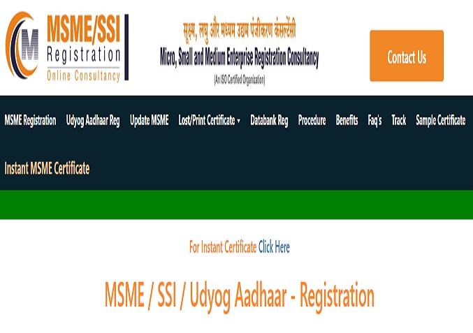 SSI Registration Online