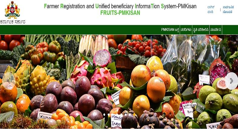 PM Kisan fruits Scheme