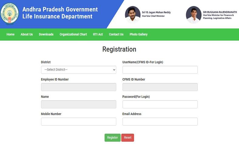 APGLI Registration