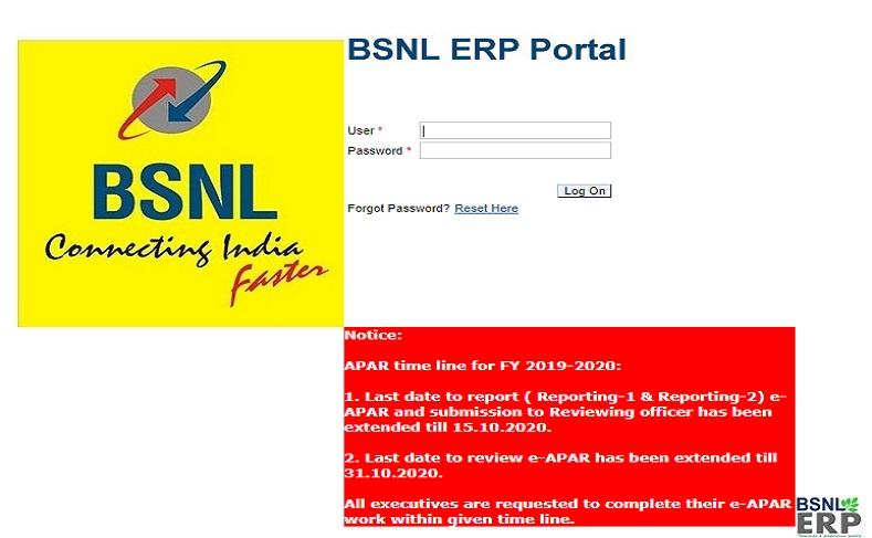 BSNL ERP Portal