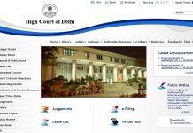 Delhi High Court Portal