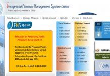 IFMS Odisha Portal