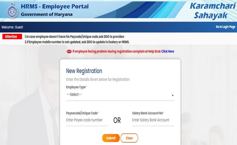 Intra Haryana HRMS Registration