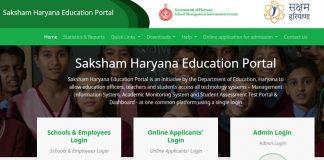 MIS Haryana Portal Login