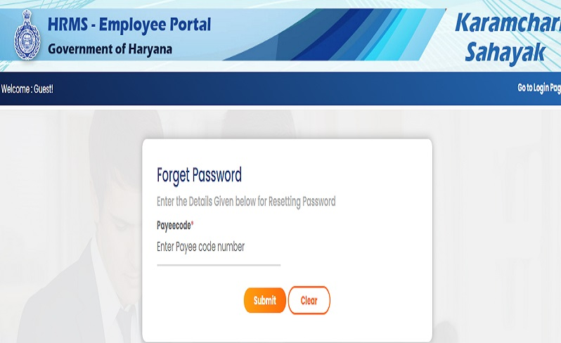 Reset Intra HRMS Password