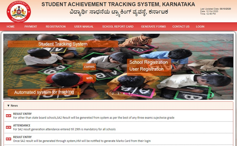 Student Tracking System