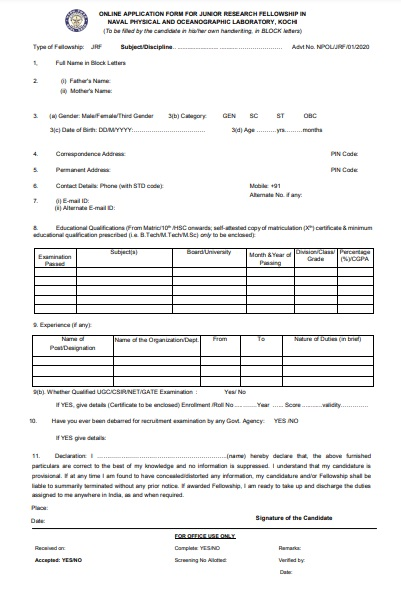 DRDO JRF Application Form