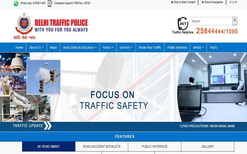 Delhi Traffic Police Challan pay