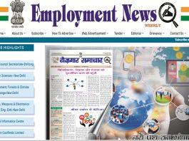 Employment Newspaper
