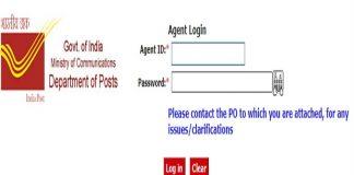 India Post Agent