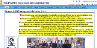 NCVT MIS Portal
