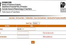 IP India Trademark