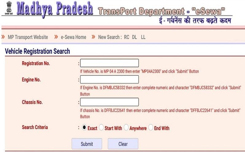 MP RTO Vehicle Registration Search