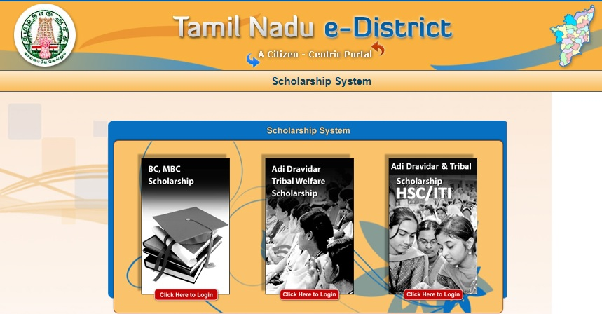E-DISTRICT Scholarship Tamilnadu Eligibility Login - TN E ...